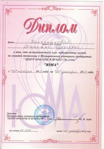 IMG 0022